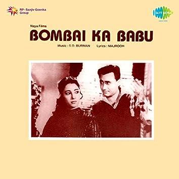 Bombai Ka Babu (Original Motion Picture Soundtrack)