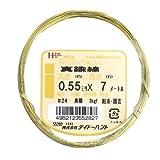 ダイドーハント (DAIDOHANT)  ( 軟質 ) 真鍮線 [太さ] #24 0.55 mm x [長さ] 7m 10155282