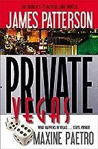 الخصوصية فيجاس