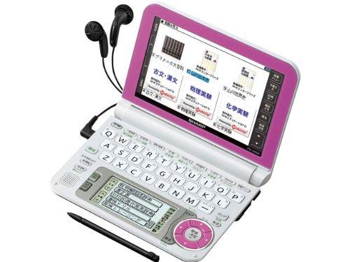 Sharp Cerebro Diccionario electrónico pw-g5000-p (importación de Japón)