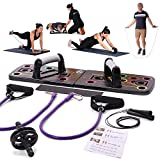Sweet Trax Fitness 14 in 1 Push ...