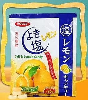 3-Pack Malaysia Best Brand/Yogee Salt & Lemon Candy/Sweet, Salty, Lemony/Perfect Kick, Awesome Treats! / 150g/pack