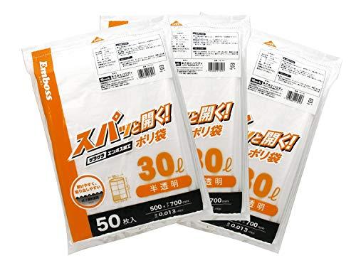 ストリックスデザイン ごみ袋 スパッと開く! ポリ袋 50枚×3個セット 半透明 30L エンボス加工 開けやすく取り出しやすい SA-065