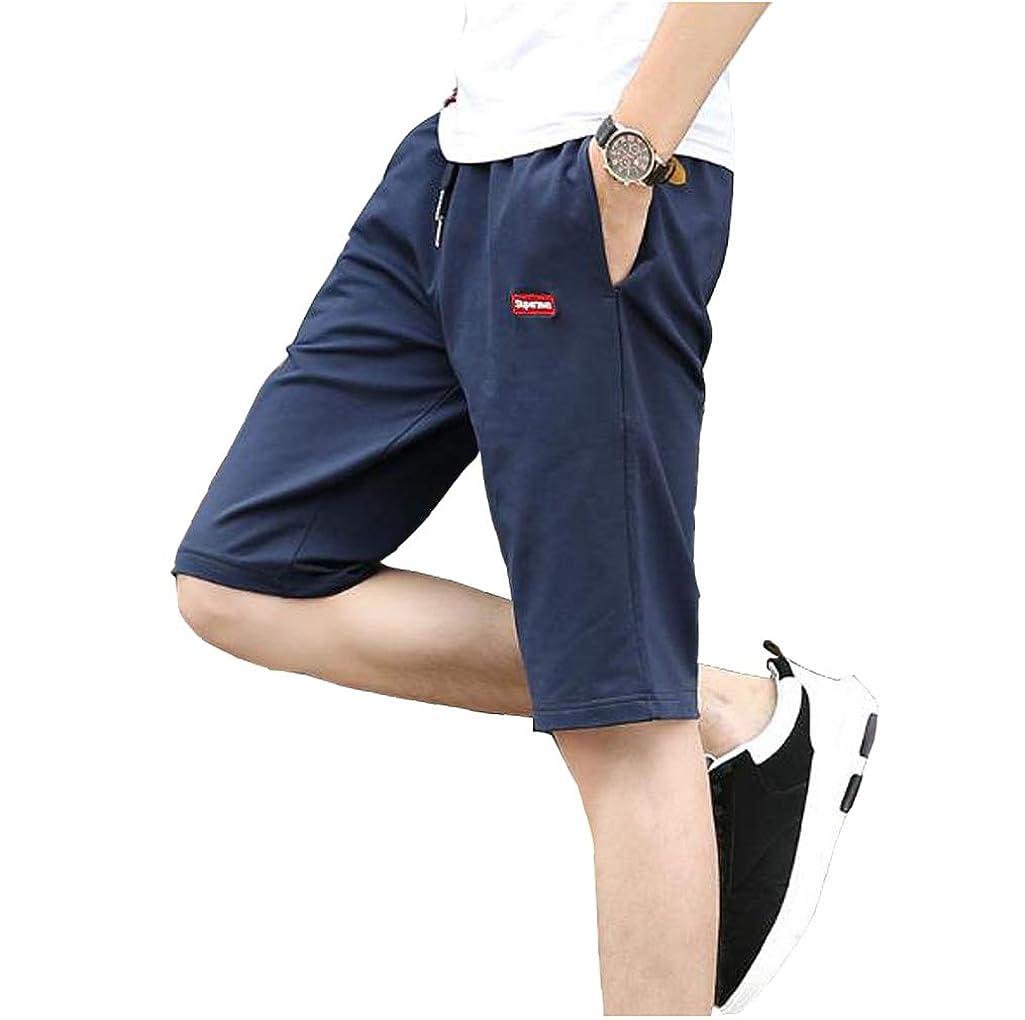 有限パズルぶどう[ Smaids x Smile (スマイズ スマイル) ] ボトム ハーフ パンツ スマート シルエット カジュアル チノ 無地 メンズ