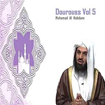 Dourouss Vol 5 (Quran)