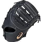 asics(アシックス) 軟式 野球用 グローブ ファースト用(右投げ用) ジュニア用 NEOREVIVE ネオリバイブ 2019年モデル 3124A056 Tブラック LH(右投げ用)