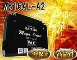 バイク バッテリー V-MAX1200 型式 3UF 一年保証 MB16AL-A2 密閉式