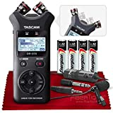 Tascam DR-07X Stereo Handheld Digital Audio Recorder with USB Audio Interface + Lavier Microphone + Batteries + Basic Accessories Bundle