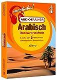 Audiotrainer Basiswortschatz Arabisch: 3 Audio/mp3-CDs + Begleitheft - ademo GmbH