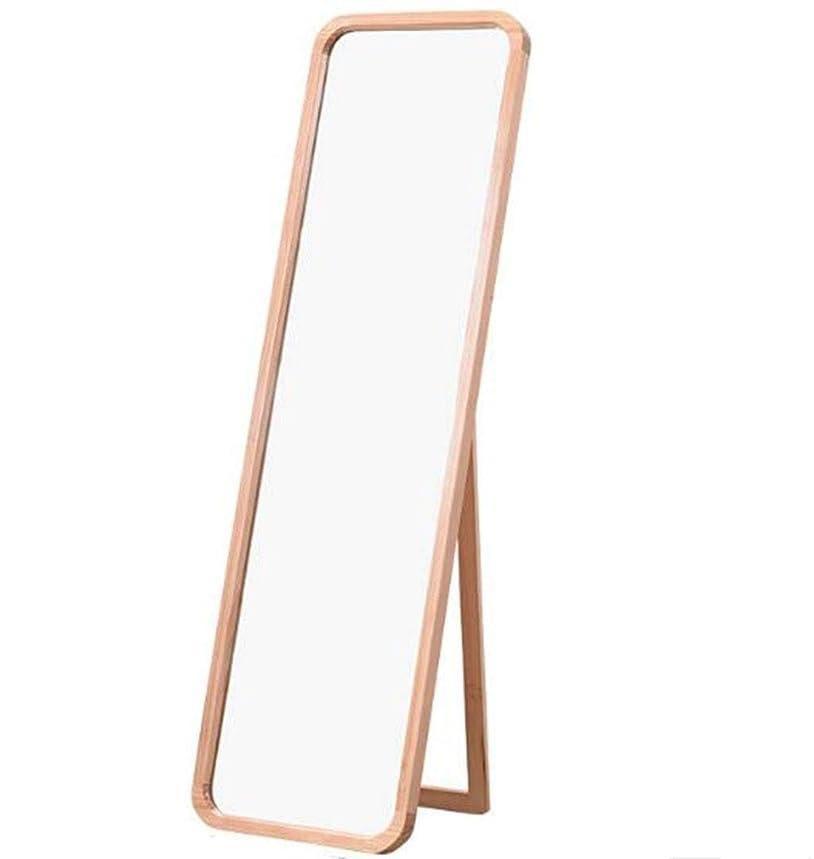 大型トラックエンティティ画面大型全身無料立ち木製の浴室用ミラー鏡を立って部屋や寝室をドレッシングするとハングアップすることができ、フラット自然な160 * 46センチメートルを折り畳むことができます