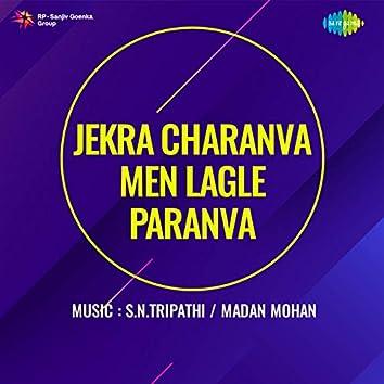 """Radha Ke Salone Piya Sanware (From """"Jekra Charanva Men Lagle Paranva"""") - Single"""