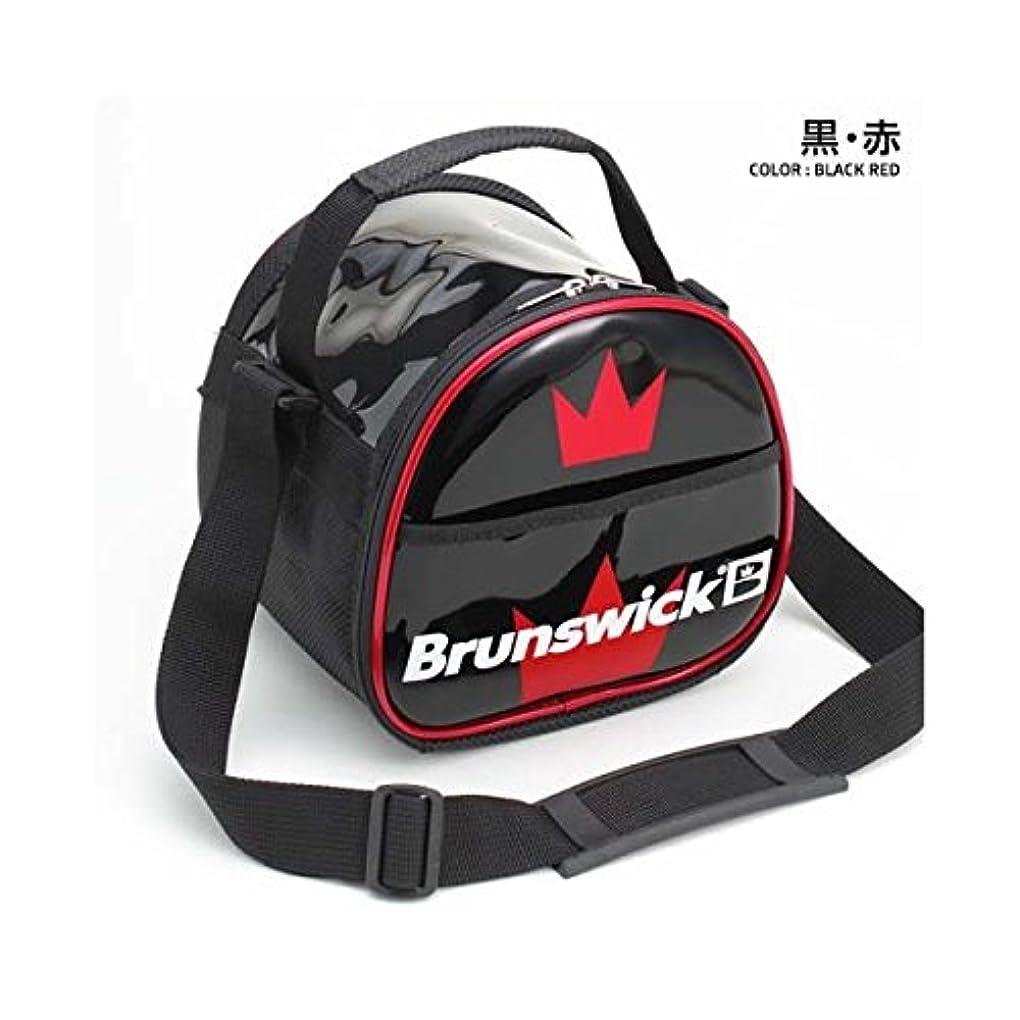 留まる過半数クローゼット(ブランズウィック) ボウリング バッグ BC20 シングルボールケース 全2色 【ボウリング用品】