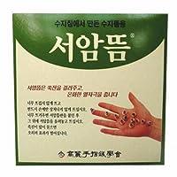 グアムSeoam灸( 1BOX 2000 )ハンドセラピーオリジナルよもぎ灸 Guam Seoam Moxibustion (1box 2000) Hand Therapy Original Wormwood Moxibustion 【並行輸入品】