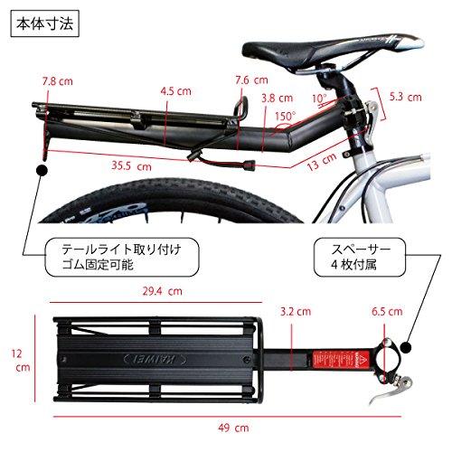 GORIXゴリックス自転車荷台キャリア(KW-671)シートポスト固定式自転車キャリア[ロードバイク・クロスバイク他自転車]自転車リアキャリア