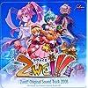 ツヴァイ!!オリジナル・サウンドトラック2008