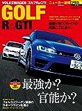 ニューカー速報プラス 第7弾 VOLKSWAGEN GOLF R&GTI (CARTOP MOOK)