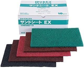 研磨紙 サンドシートEX EF(320) 茶 10枚入り