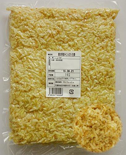 【冷蔵】みじん切り生姜 1kg 高知県産