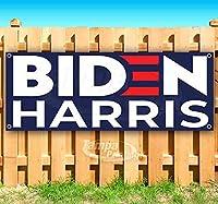 Biden Harris 13オンス 高耐久 ビニールバナーサイン 金属製グロメット付き 店舗 広告 旗 (複数のサイズをご用意)