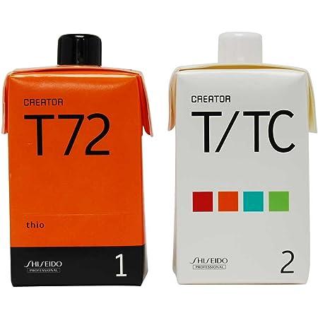 資生堂 クリエイター T72(プロ用パーマ液・1剤、2剤各400ml)
