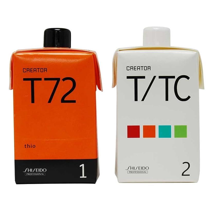 足枷リーフレット甘やかす資生堂 クリエイター T72(プロ用パーマ液?1剤、2剤各400ml)