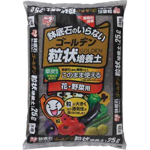 アイリスオーヤマ ゴールデン粒状培養土 25L×5袋入