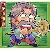 花山理香 バンダイ こち亀シールウエハース 028