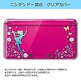 sslink ニンテンドー 3DS クリア ハード カバー フェアリー キラキラ 妖精 花柄 蝶
