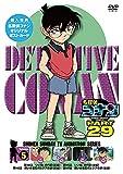 名探偵コナン PART29 Vol.5[ONBD-2224][DVD]