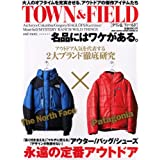 TOWN & FIELD―The North Face×Patagonia永 (BEST SUPER GOODS SERIES 32)