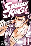 SHAMAN KING ~シャーマンキング~ KC完結版(11) (少年マガジンエッジコミックス)