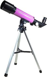 MIZAR(ミザールテック) 天体望遠鏡 屈折式 50mm 口径 コンパクトタイプ 経緯台 三脚 セット ピンク AR-50PK