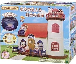 コ-60 星空の見える 灯台のお家(1セット) ベビー&キッズ おもちゃ・育児サポート キッズ おもちゃ [並行輸入品] k1-4905040220004-ah