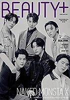 韓国雑誌 BEAUTY+(ビューティプル) 2021年 2月号 (MONSTA X 表紙/CRAVITYのミニ&ヒョンジュン&テヨン&ソンミン記事) ★★Kstargate限定★★