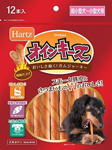 ハーツ (Hartz) オインキーズ 超小型~小型犬用 12本入