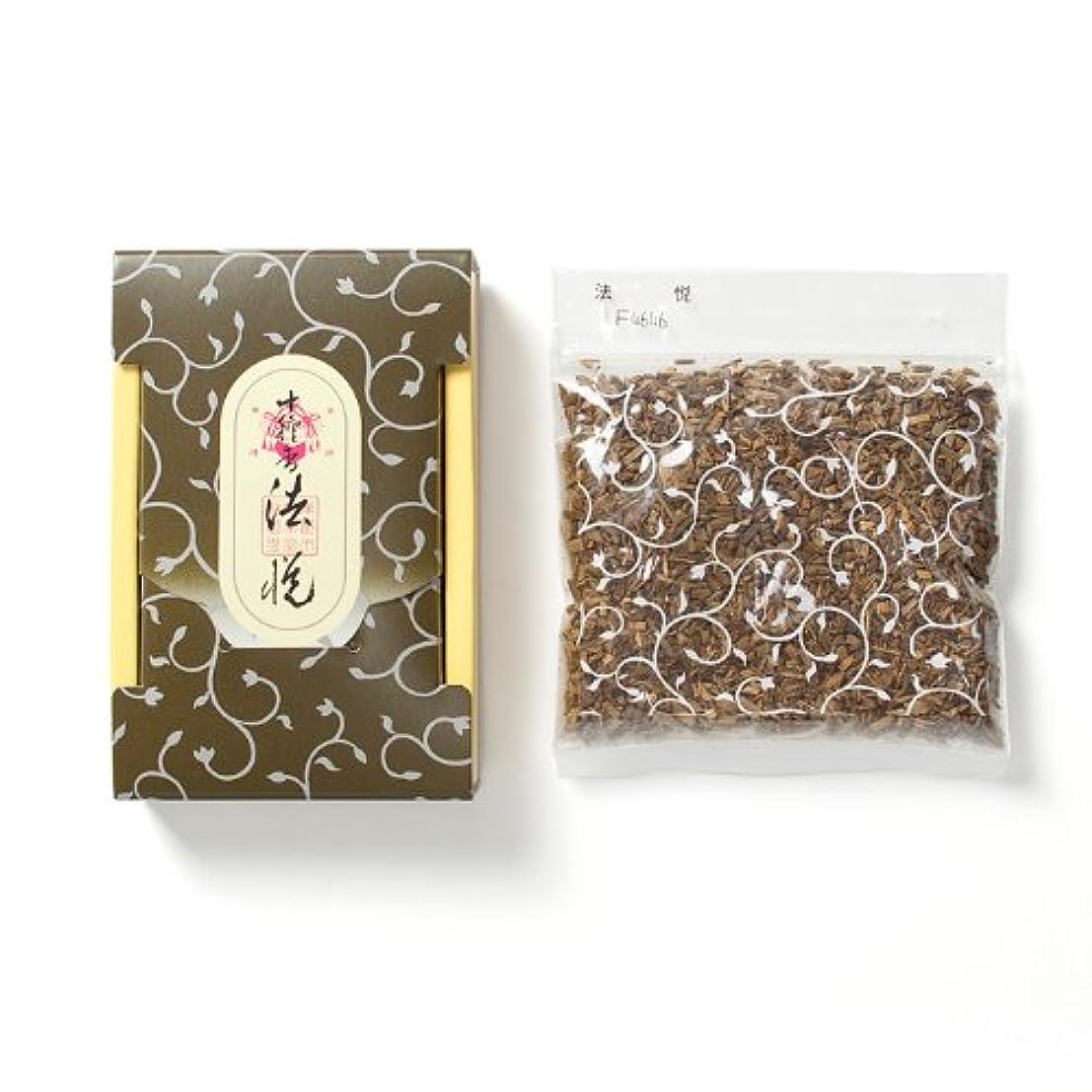 線形退屈ポイント松栄堂のお焼香 十種香 法悦 25g詰 小箱入 #411041