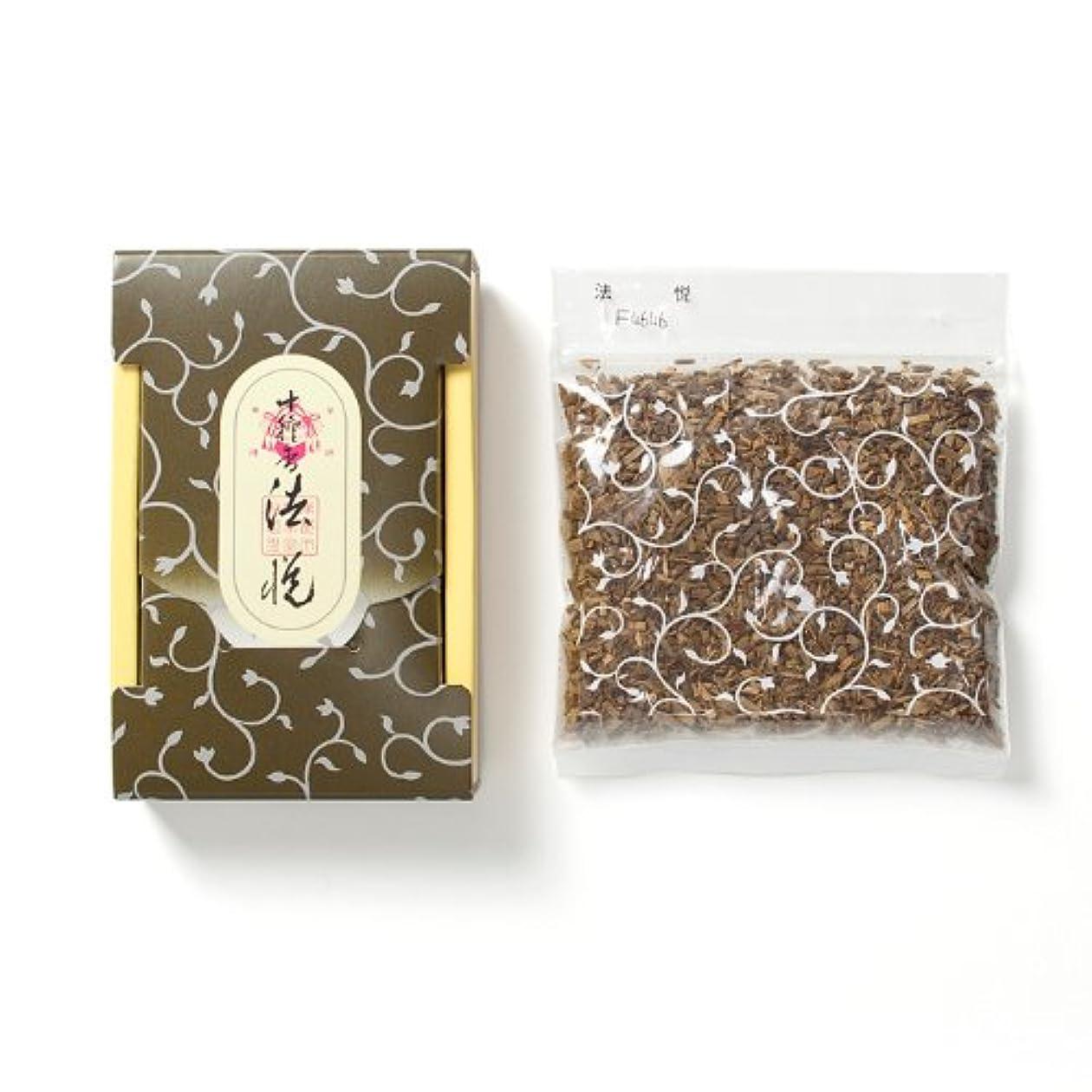 恒久的染料役員松栄堂のお焼香 十種香 法悦 25g詰 小箱入 #411041
