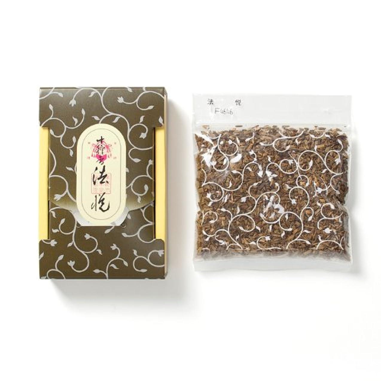 強化マディソン適用済み松栄堂のお焼香 十種香 法悦 25g詰 小箱入 #411041