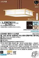 パナソニック(Panasonic) ペンダントライト 吊下型 昼光色~電球色・下面密閉・引掛シーリング方式 調光調色 パネル付型 ~12畳 白木 LGBZ8211