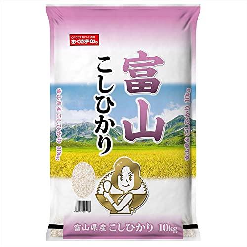 富山県産コシヒカリ10kg