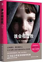 Save Me(Chinese ed.)