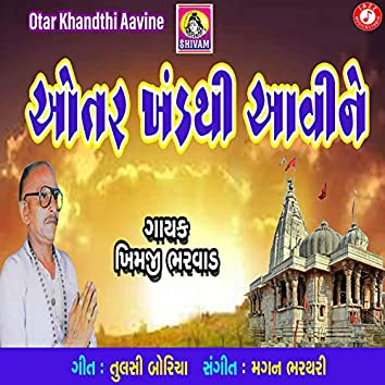 Otar Khandthi Aavine - Single