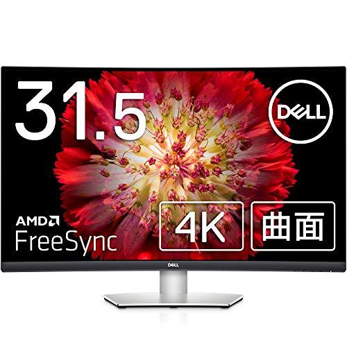 Dell 4K ワイドフレームレス曲面モニター 31.5インチ S3221QS(3年間無輝点交換保証/AMD FreeSync™/4K/VA非光沢/DP,HDMIx2/高さ調節/スピーカー付/曲面)