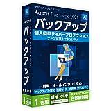 Acronis True Image 2021 Standard 通常版 (永続版) - 1 Computers