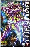 MG ダブルオークアンタ (トランザムモード) スペシャルコーティング 1/100