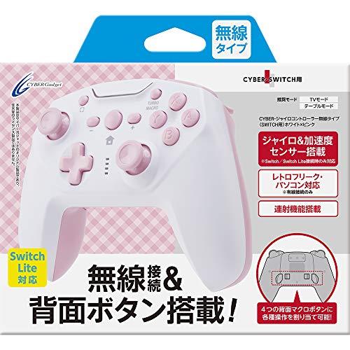 【連射/背面ボタン搭載 】CYBER ・ ジャイロコントローラー 無線タイプ ( SWITCH 用) ホワイト × ピンク - ...