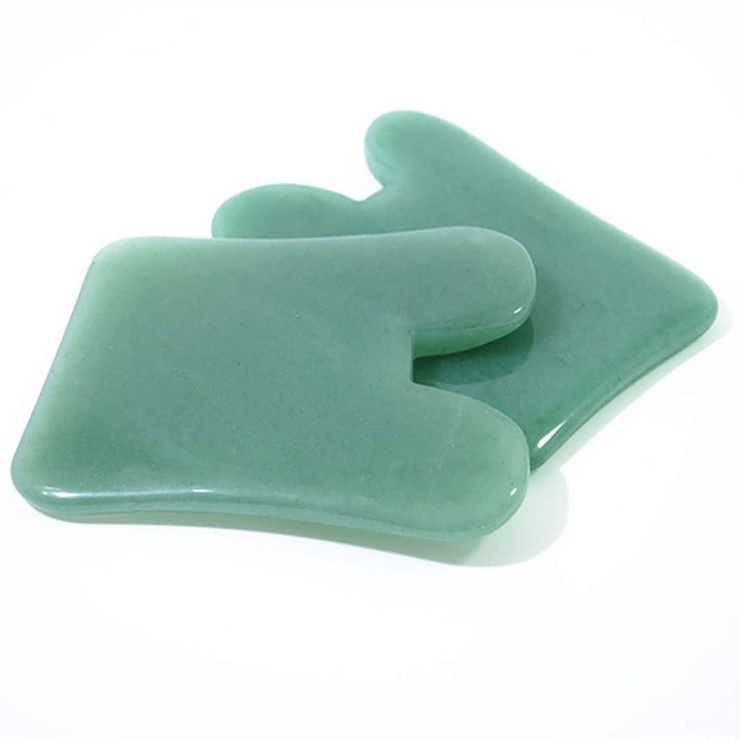 オークランド通路認知Natural Portable Size Gua Sha Facial Treatment Massage Tool Chinese Natural Jade Scraping Tools Massage Healing Tool