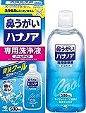 ハナノア 痛くない鼻うがい 専用洗浄液 たっぷり500ml 爽快クールタイプ(鼻洗浄器具なし)