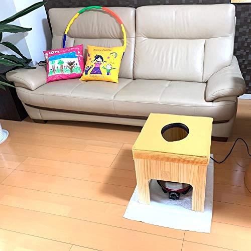 【温活】丸型クッションよもぎ蒸しセット【自宅でよもぎ蒸し】【黄色】【婦人健康用】【レザー皮ピンク】