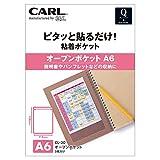 カール事務器 オープンポケット A6 CL-30